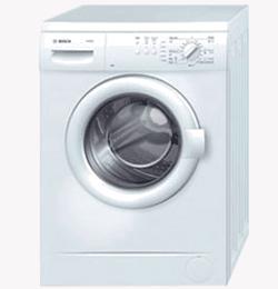 5Kg 1200 Spin Washing Machine – White – B rated